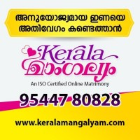 Most Trusted Online Kerala Matrimony Portal